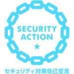 securityaction_1hoshi